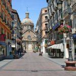 Дом Вашей мечты – в Испании!